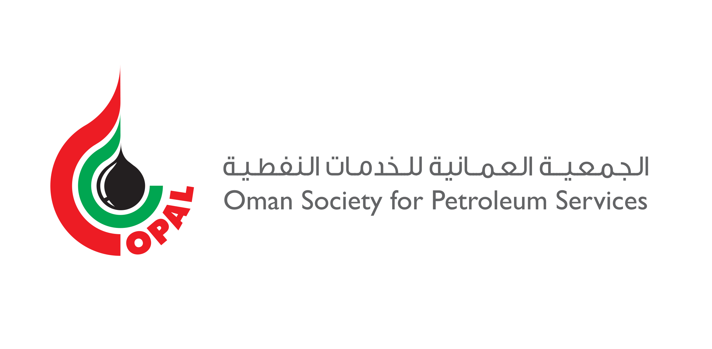 Oman Society for Petroleum Services