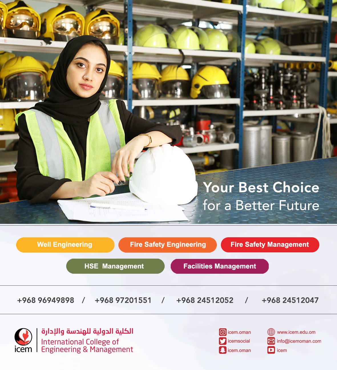 top news | Opal – Oman Society for Petroleum Services