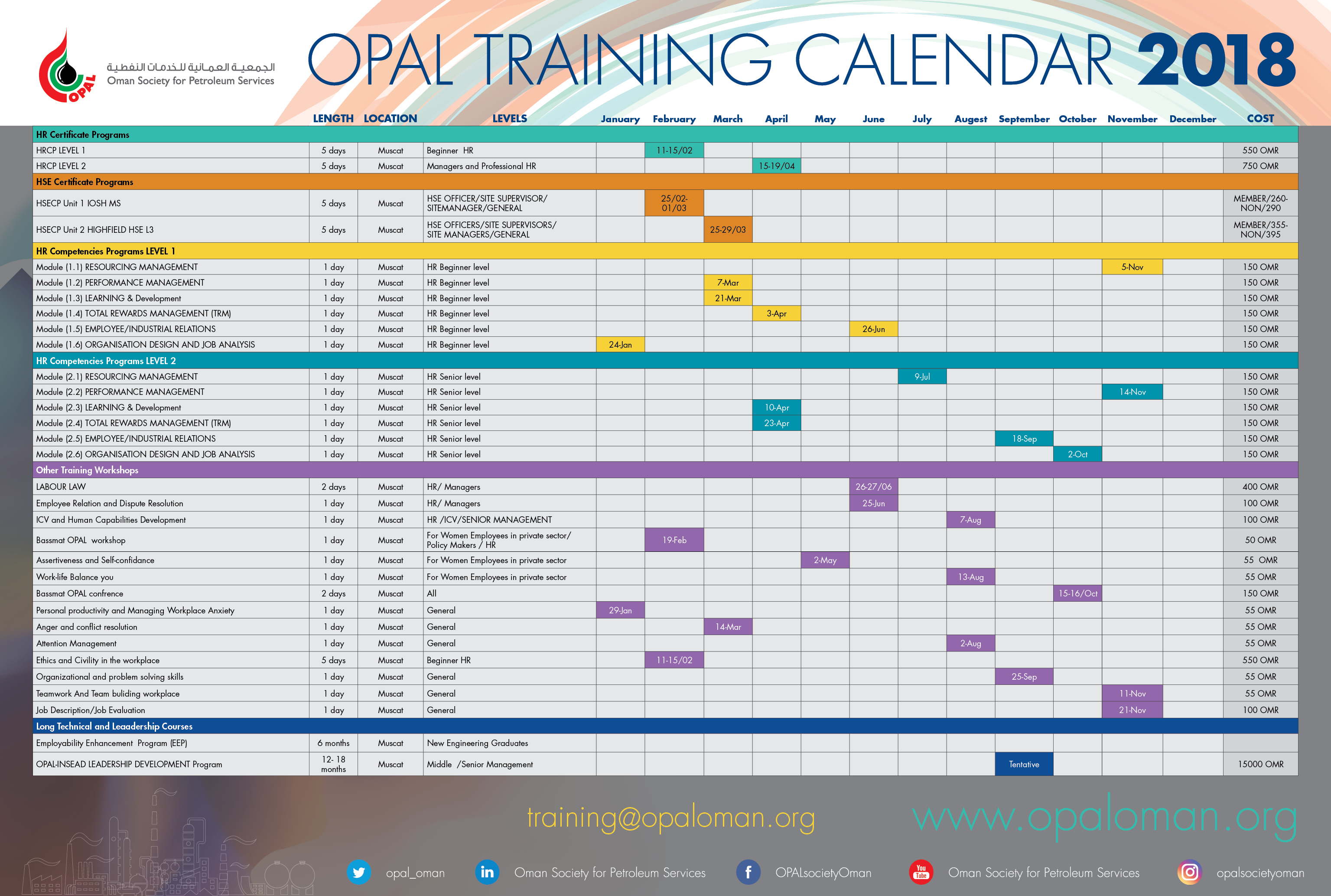 training calendar opal oman society for petroleum services. Black Bedroom Furniture Sets. Home Design Ideas