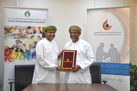 OPAL signs MoU with Oman LNG Development Foundation for the training of Pre-School Teachers