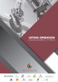 Lifting Operations Management System - CROP_Page_01